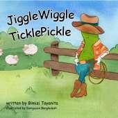 Adult Humor :JiggleWiggle TicklePickle