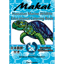 Adult Coloring Books, Makai Hawaiian Marine Wildlife Educational Coloring Book