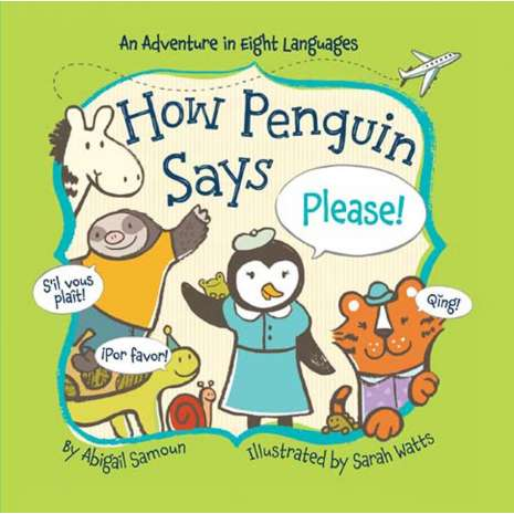 Board Books :How Penguin Says Please!