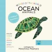 Board Books: Aquarium :Words of the World Series: Ocean Animals (Multilingual Board Book)